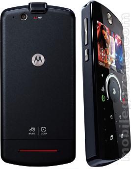 Motorola ROKR E8 - Mobile Gazette