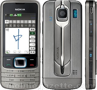 Nokia 6208c Flash File