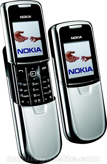 احدث اصدارات الـ Nokia