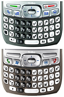 Palm Treo 700p and 700w keypads