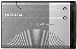 Nokia Battery Serial Check