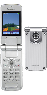Panasonic VS3